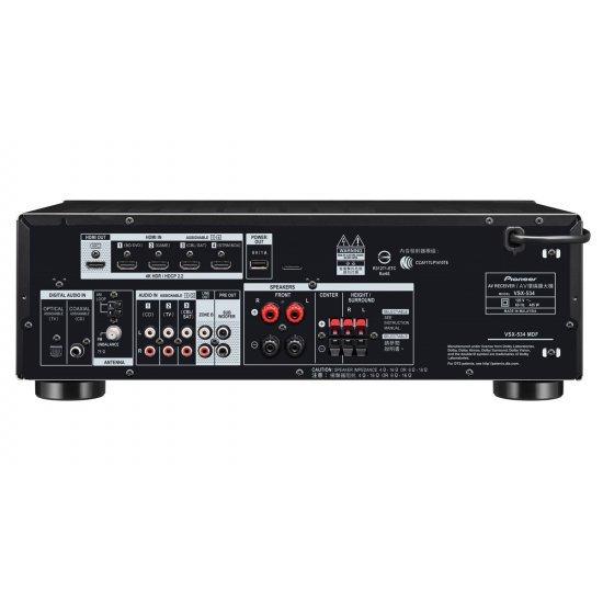 Pioneer VSX-534 namų kino stiprintuvas