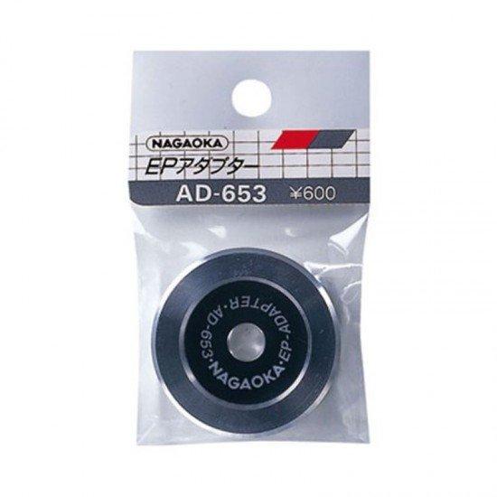 Nagaoka adapteris 45rpm singlams